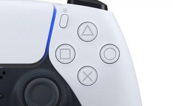 Контроллер DualSense для PS5